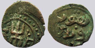 Great Mongols, BI jital, Möngke Khan, Trident Tamga, RARE