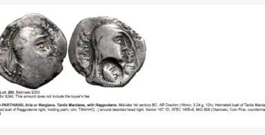Indo-Parthians, AR drachm, Tanlis Mardates w. Raggodeme