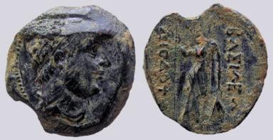 Bactrian Greeks, AE dichalkon, Diodotos II Theos