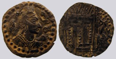 Western Turks, AE drachm, Nezak type with Brahmi legend