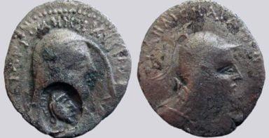 Indo-Parthians, AR drachm, Tanlis Mardates w. Raggodeme, c/m