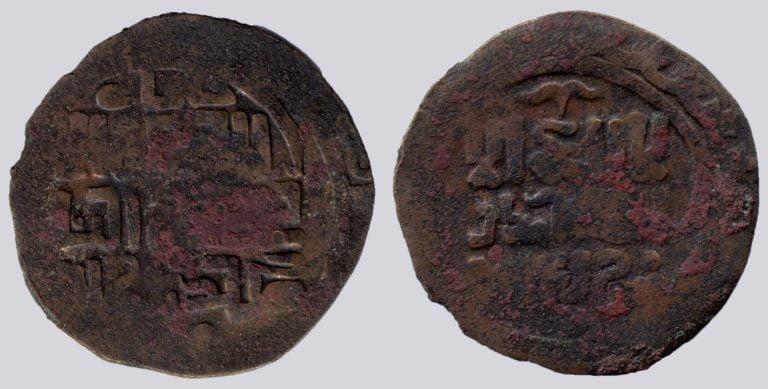 "Great Mongols, AE ""khaqani"" dirham, temp. Chingiz Khan"