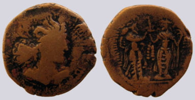 Kushano-Sasanians, AE drachm, Ardeshir II