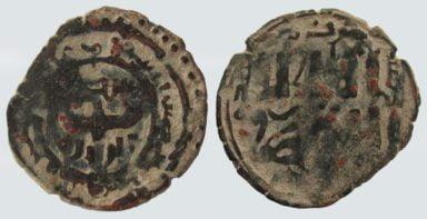 Chaghatayids, AE fals, temp. Qaidu, Otrar