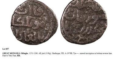 Great Mongols, BI jital, Möngke Khan, Shafurqan, 657AH