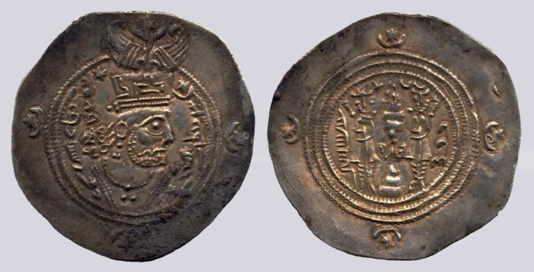 Sasanians, AR drachm, Khusro II, SK, RY 36