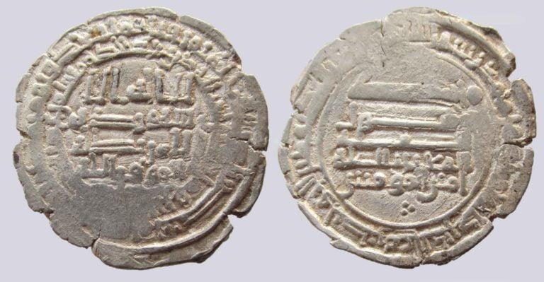 Abbasid, AR dirham, al-Mu'tamid, contemporary imitation, 265AH