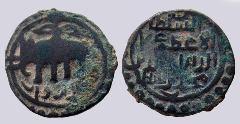Ghorid, BI jital, Ghiyath al-Din Muhammad b. Sam, Kurzuwan