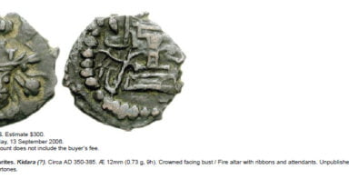 Kidarites, AE unit, temp. Kidara, 350-385AD