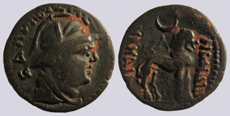 YüehChi/Kushans in Bactria, AR hemidrachm, Sapadbizes