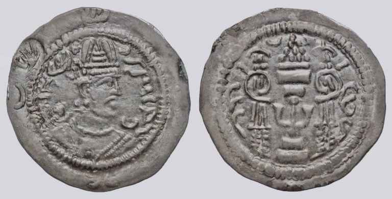 "Yabghu of Tokharestan, AR drachm, ""Hormazd IV"" imitation, ""flying deer"""