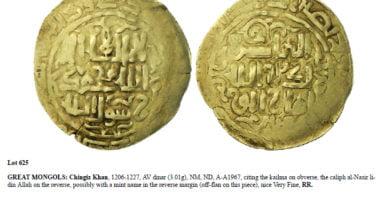 Great Mongols, AV dinar, temp. Chingiz Khan, 618AH