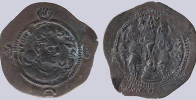 "Yabghu of Tokharestan, AR drachm, ""Hormazd IV"" imitation, ""φορο"""