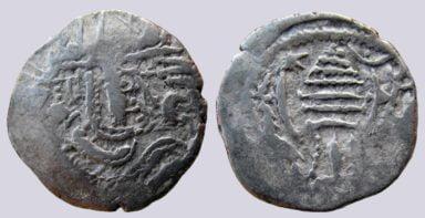 Early Indo-Sasanians, AR drachm, Gurjura Huns