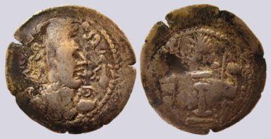 Alchon Huns, AR drachm, Javukha in Gandhara and Punjab