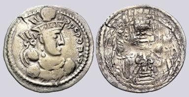 Kidarites, AR drachm, Peroz in Gandhara, Type 19