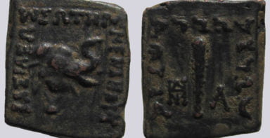 Indo-Greek Kingdoms, AE chalkous, Menander I