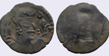 Alchon Huns, AE drachm, Unknown Alkhan/Narandra/Narana