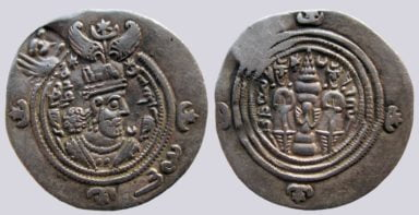 Hunnic Tribes, countermarked AR drachm of Khusru II