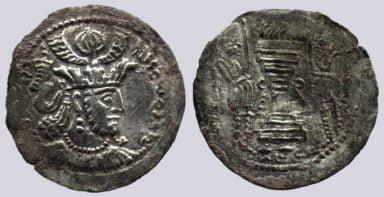 Kidarites, AR drachm, Wahram in Gandhara, Type 8