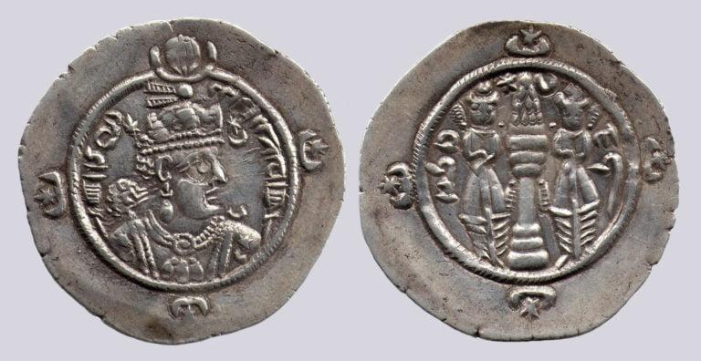 Sasanians, AR drachm, Ardashir III, KL, RY 2