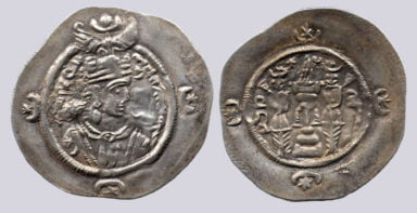 Sasanians, AR drachm, Ardashir III, AY, RY 2