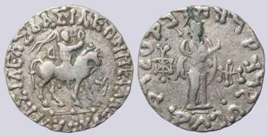 Indo-Scythians, AR tetradrachm, Azes II