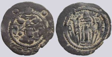 Hephthalites in Bactria, AR drachm, Ruler of Termes