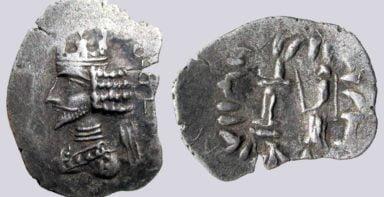 Persis, AR drachm, Ardaxir / Artaxerxes II, 60BC