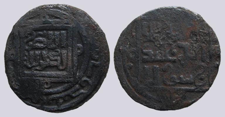 Great Mongols, AE dirham, temp. Chingiz Khan, Qunduz