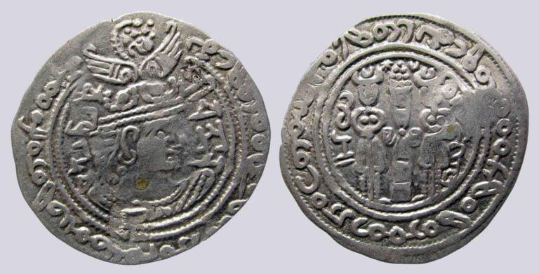 Turk Shahi Kings, AR drachm, Sandan, Type 244