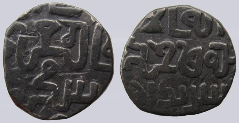 Great Mongols, AE dirham, temp. Chingiz Khan, Balkh