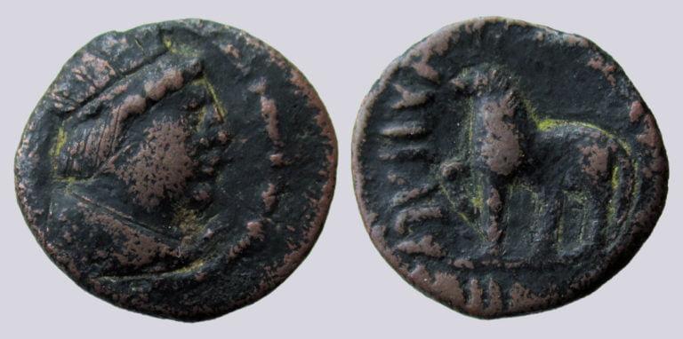 YüehChi / Kushans, AE drachm, Heliokles' imitation