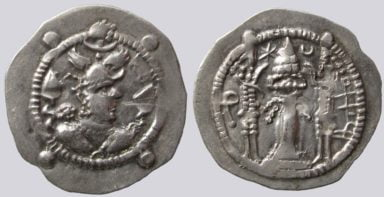 Hephthalites in Bactria, AR drachm, Unknown King