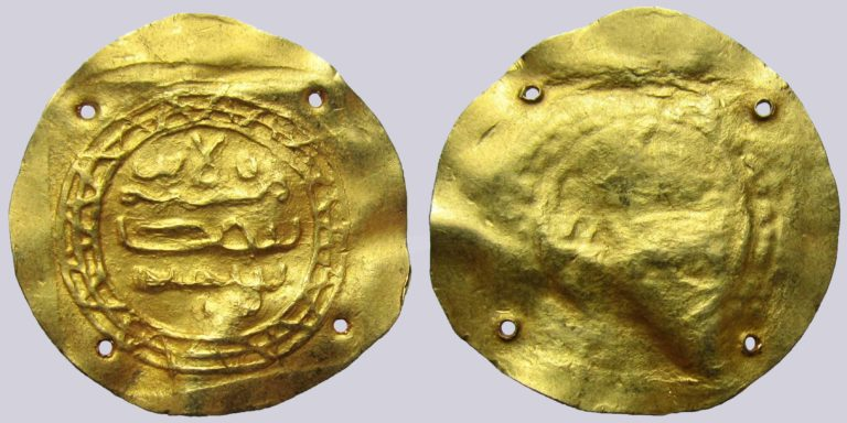 Mongol Conquest of Central Asia, AV bracteate, Afghanistan