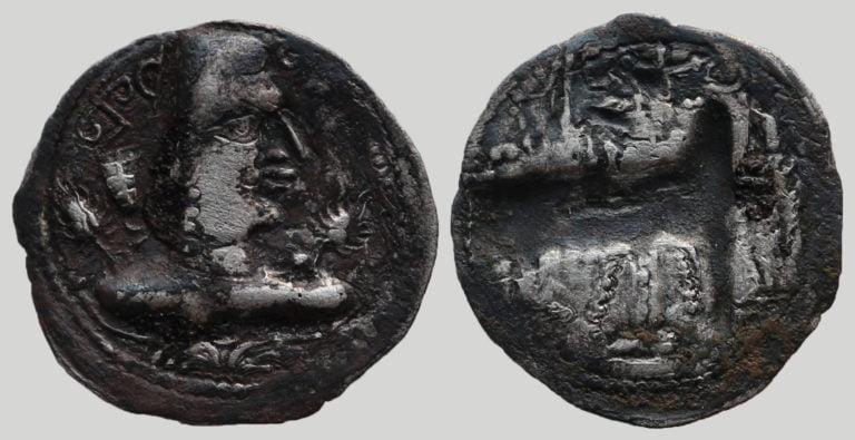 Alchon Huns, AR drachm, Khingila, Type 60