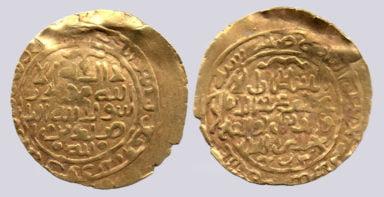 Khwarizmshah, AV dinar, `Ala al-Din Muhammad, 615AH
