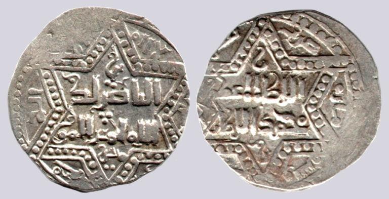 Khwarizmshah, AR medium dirham, `Ala al-Din Muhammad
