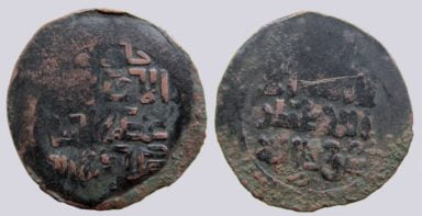 Great Mongols, AE khaqani dirham, temp. Chingiz Khan