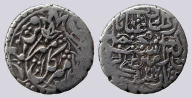 Barakzai, 1/2 rupee, Dost Muhamamad, Qandahar, 1277AH