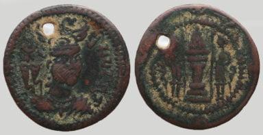 Western Turks, AE drachm, Sri Samarasuna, Type 259