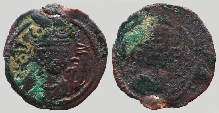 Turk Shahi Kings, AE 1/2 drachm, anonymous, Type 256