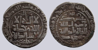 Ghasnavid, AR dirham, Ma'sud, Balkh, 425AH