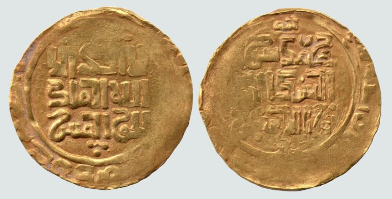 Great Mongols, AV dinar, temp. Chingiz Khan, Balkh, 619AH