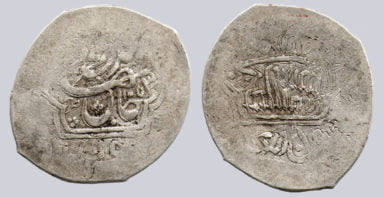 Janid, AR tanka, Nadr Muhammad Khan, 1053AH