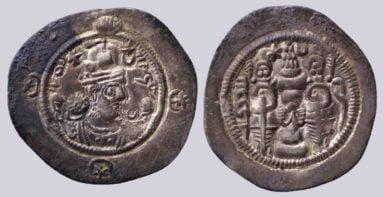 Sasanians, AR drachm,  Hormizd IV, YZ, RY 10