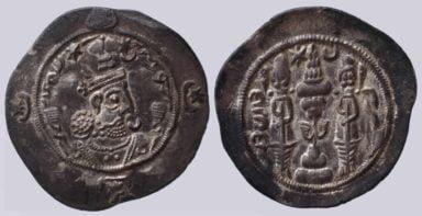 Sasanians, AR drachm,  Hormizd IV, YZ, RY 12