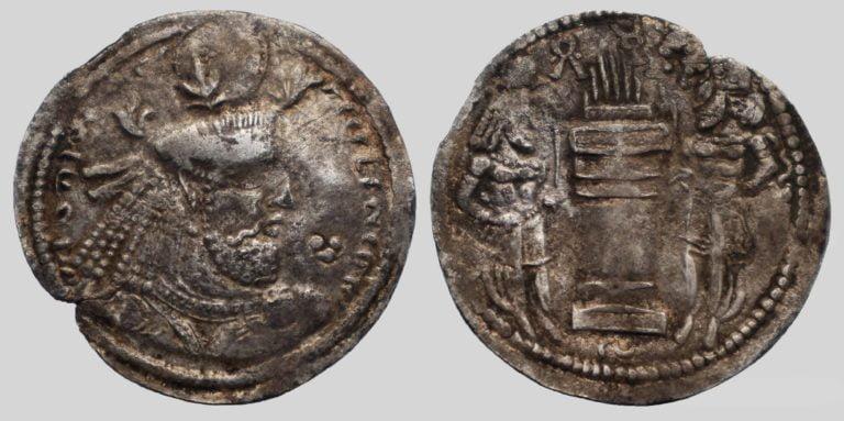 Sasanians, AR drachm, Narseh