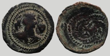 Western Turks, AE drachm, Alkhan-Nezak, Type 231