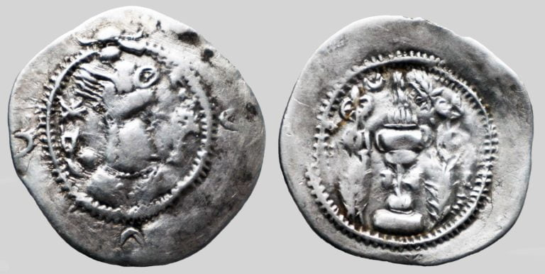 "Yabghu of Tokharestan, AR drachm, ""Khusro I"" imitation"